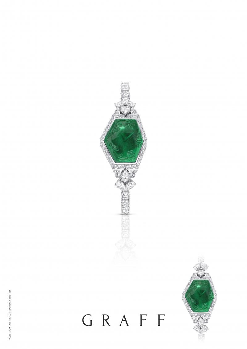 格拉夫雕刻祖母綠和鑽石神秘腕錶,祖母綠共重24.37克拉,鑽石共重23.38克拉