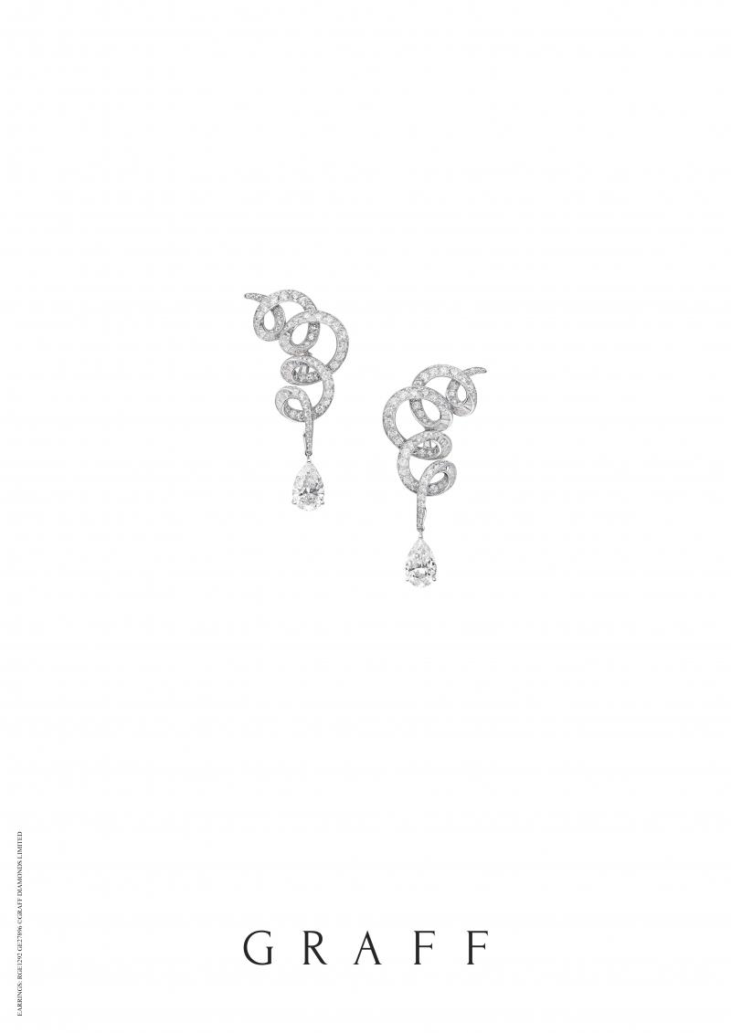 格拉夫多形切割鑽石耳環配梨形鑽石,鑽石共重17.15克拉