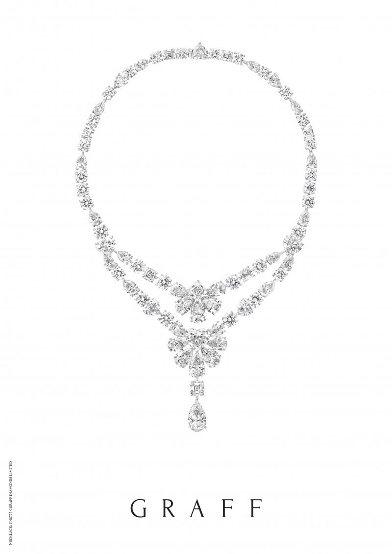 格拉夫多形切割鑽石項鏈,鑽石共重116.15克拉
