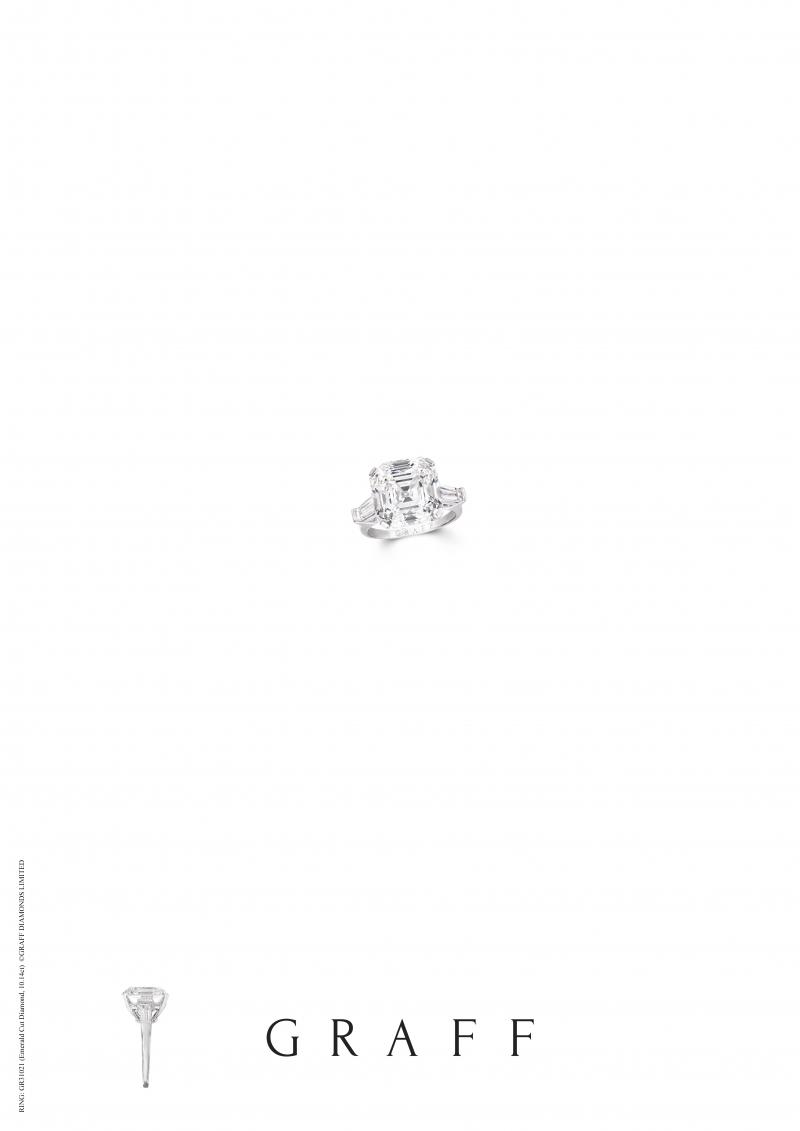 格拉夫10.14克拉祖母綠形切割鑽石戒指