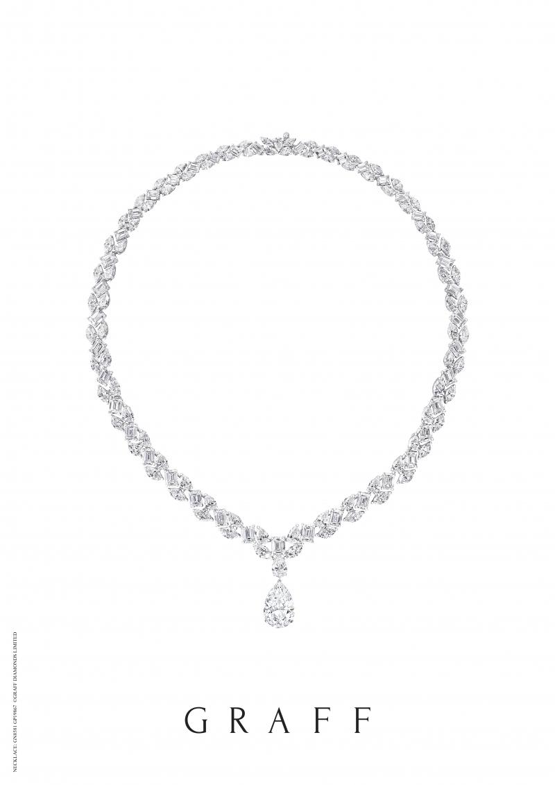 格拉夫多形切割鑽石項鏈,鑲嵌一顆7.04克拉梨形鑽石吊墜,鑽石共重59.33克拉