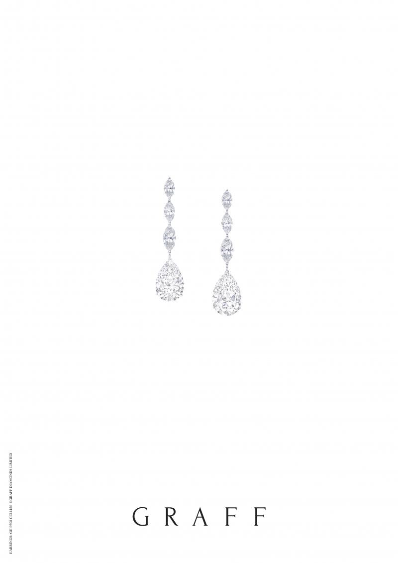 格拉夫馬眼形和梨形鑽石耳環,鑽石共重49.46克拉