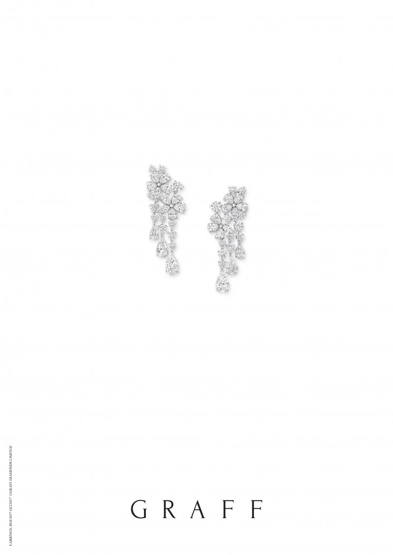 格拉夫Carissa系列多形切割鑽石耳環,鑽石共重16.79 克拉