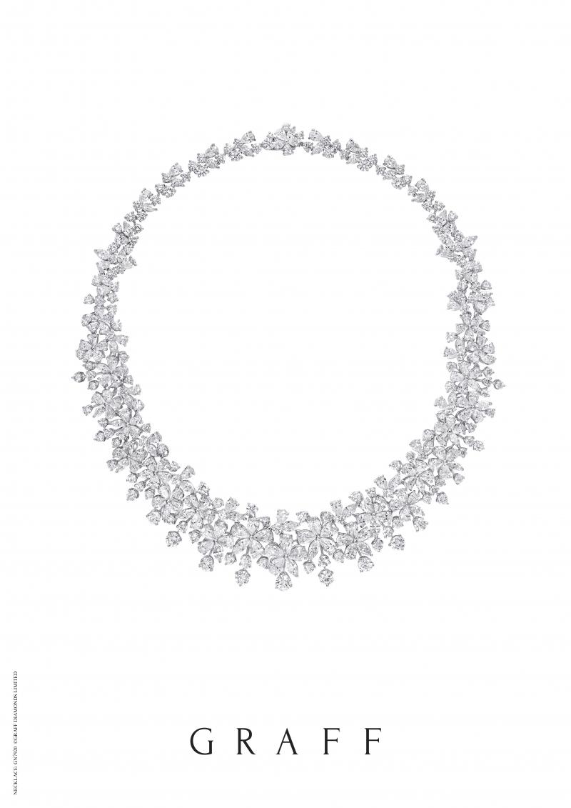 格拉夫Carissa系列多形切割鑽石項鏈,鑽石共重68.02克拉