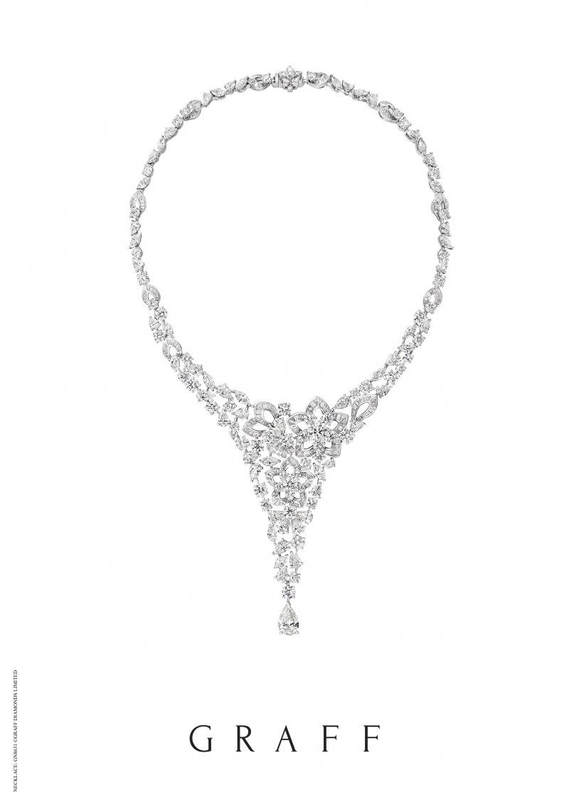 格拉夫Peony系列多形切割鑽石項鏈,鑽石共重52.04克拉
