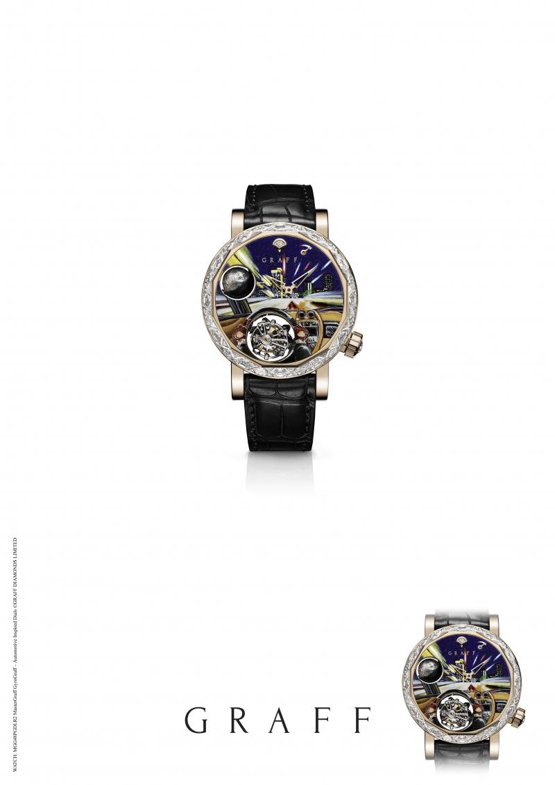 格拉夫GyroGRAFF Drive 腕錶,鑽石共重9.98克拉