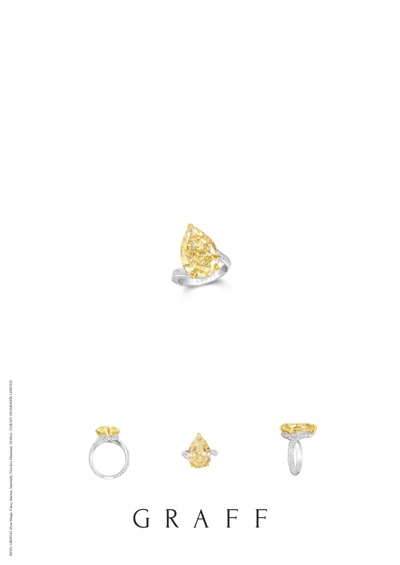 格拉夫10.68克拉梨形黃鑽戒指