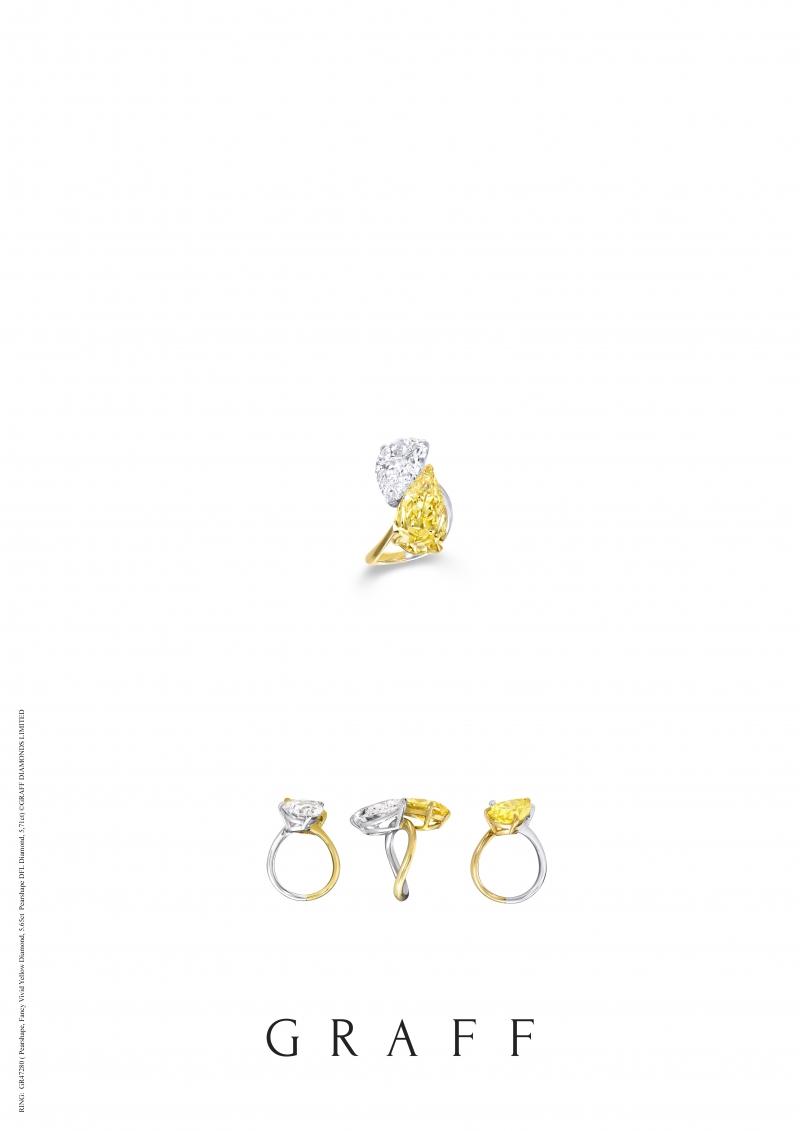 格拉夫5.65克拉梨形黃鑽和5.71克拉梨形鑽石戒指