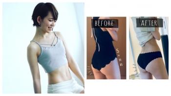 腰囤肉難消?日本網紅辣媽產後勤做這6個簡單的燃燒系美壓按摩操 久違的纖瘦腰竟回歸了!