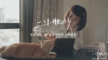 【一件襯衫】公司倒了,她到歐洲成為知名時尚咖,為台灣爭光