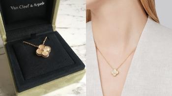 【編輯開箱】Van Cleef & Arpels梵克雅寶Vintage Alhambra四葉草珠寶系列,三種全新寶石材質可愛上市!