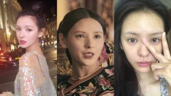 《如懿傳》討論度超高的江南最美名妓!臉被批僵硬,張予曦大方曝素顏照謙虛回:「我也感覺不太俊。」