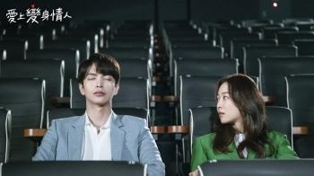 在韓國收視週週創新高不是沒原因!「不管你變成什麼樣子,在我眼中你就是你」 李民基、徐玄振主演《愛上變身情人》