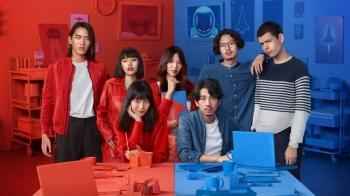 2018最心機的職場攻鬥!泰國新片《交友網戰》,揭開年輕創業者職場勾心鬥角