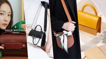 高貴而不貴!四大韓國手袋品牌,品質和設計都在售價的水準上,能不心動嗎?