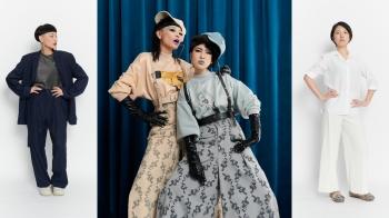 Judy Chou X Bilinn,用你的態度定義時尚