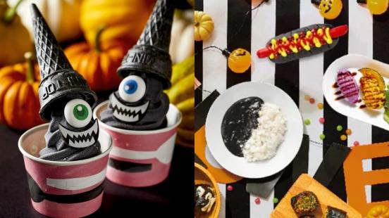 可惡想吃!日本IKEA推出萬聖節限定餐點,黑色冰淇淋你猜猜是什麼口味?