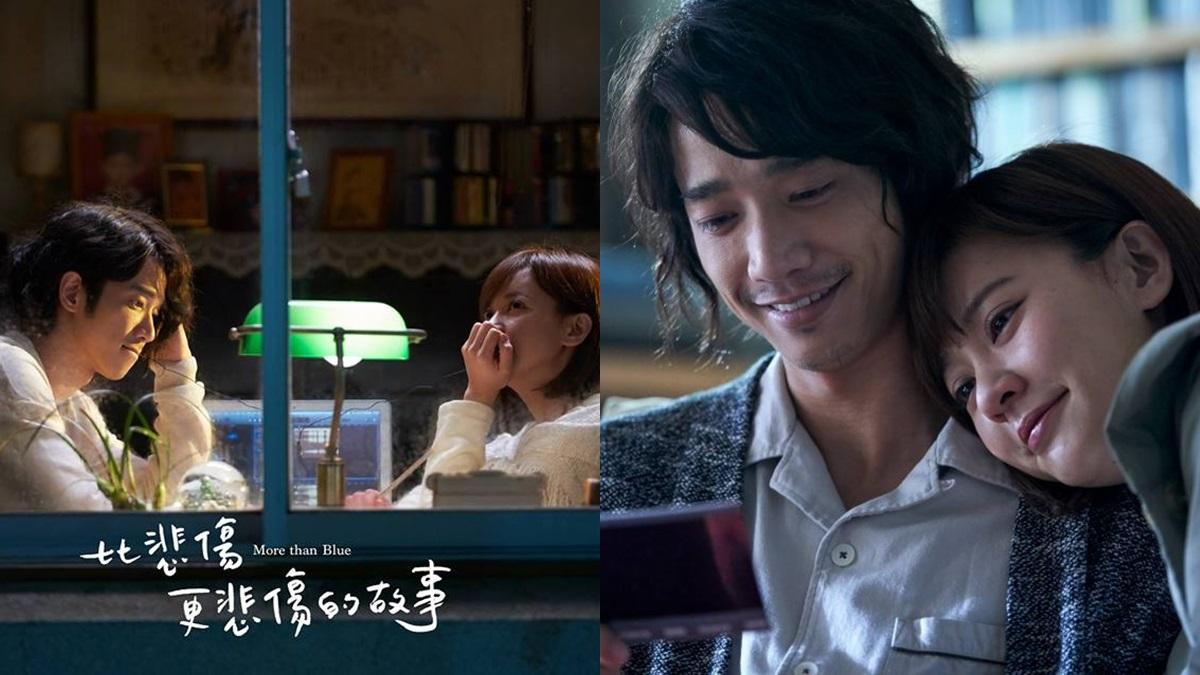 「如果你敢比我早走,你就死定了...」一定會爆哭,改編韓版《比悲傷更悲傷的故事》,劉以豪、陳意涵上演虐心愛情