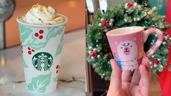 每年必喝的「太妃核果風味那堤」再度回歸!星巴克推出超萌耶誕新品,羊駝、樹懶杯完全必收