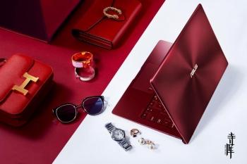 微醺酒紅、時尚隨行,ASUS ZenBook S以「經典 美.力」引領筆電美學新風潮