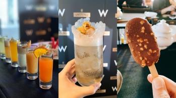 上頭還有爆米花俏皮點綴!唐寧茶TWININGS攜手W Taipei推出聯名調酒、甜點