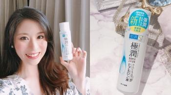 在日本竟然賣超過5500萬瓶! 沒有用過肌研極潤保濕化粧水~別跟我說妳肌膚很水!