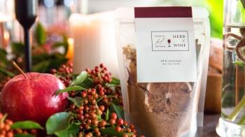 小草作「香料紅酒包」 創意與暖意十足! 紅酒入菜聖誕大餐 調出料理新面貌