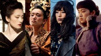 中國一代影后 鞏俐 ,始於《紅高粱》的霸氣演技,30年演員生涯演盡人世間七情六慾...