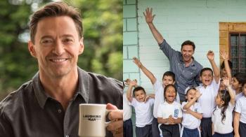 真正的「人間超級英雄」,成立基金會幫助非洲咖啡小農,休傑克曼:「盡一己之力,翻轉社會底層飢餓與壓迫問題。」