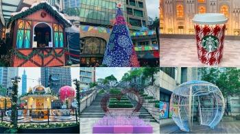今年聖誕必衝一波!紫色耶誕樹、星巴克咖啡館...2018「愛‧Sharing」打造13大夢幻聖誕主題燈區