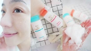 不美都難!就算寒流來襲,M編的臉也能清潔又水嫩的秘密….小編私心推薦:Papafresh微酵潔膚粉。