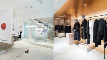 隱身於台北東區巷弄的複合式概念店rather,多樣風格的百搭設計服裝絕對能讓你逛上一整天!