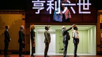 2018國際劇場藝術節壓軸之作—阿姆斯特丹劇團《戰爭之王》三大必看亮點!