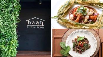 泰國媽媽家常菜原汁呈現 曼谷《米其林指南》必比登推薦「Baan」來台灣囉
