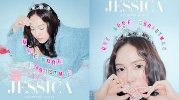 2018最好的聖誕禮物!女神Jessica推出新單曲〈One More Christmas〉,IG與好閨蜜朴敏英同框
