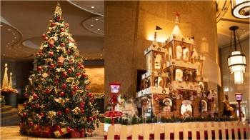 又集郵一個聖誕樹拍照打卡點啦!!台北遠東國際大飯店 加碼夢幻薑餅城堡王國 絕對拍照拍到手軟