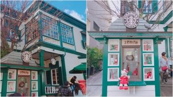 超過百年的純白歐式建築,到日本神戶必訪的星巴克概念店「北野異人館」