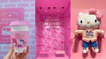 粉紅鞦韆、粉紅浴缸......Hello Kitty攜手美樂蒂、大耳狗打造《粉紅閨蜜期間限定店》降臨華山,根本是粉紅人天堂