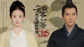 趙麗穎、馮紹峰 賢伉儷主演!終於等到《知否?知否?應是綠肥紅瘦》,夫妻和唱主題曲有夠甜~