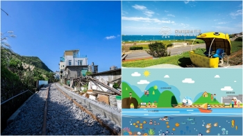 北海岸新景點!基隆「深澳鐵道自行車」一覽八斗子到深澳的美麗海岸線