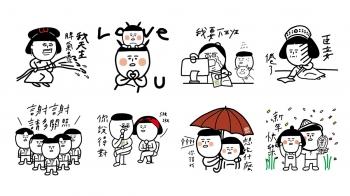 「臣妾倦了~」愛奇藝台灣站攜手人氣插畫家「1G」合作推出 #追劇攻略 LINE貼圖及實用明信片