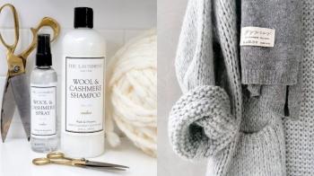 冬天裡的毛衣就該這樣洗、這樣保養!五個程序輕鬆增加你的毛衣壽命!