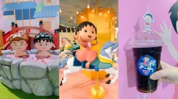 小丸子旋轉木馬、大野泡溫泉,還有超可愛野口娃娃!「櫻桃小丸子的夢想世界主題展」松山文創園區超萌登場