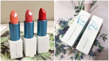 不只要包色,還要一次帶兩組!美逆天的高顏值「收藏級唇膏」:香緹卡花妍星爍唇彩
