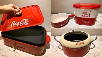 可口可樂2019集點活動來了!攜手日本Bruno打造多功能電烤盤、雙層便當盒4款聯名商品