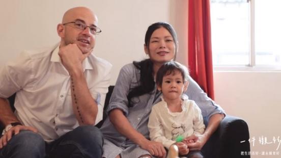 【一件襯衫】吳鳳 我是外國人 台灣是我的家