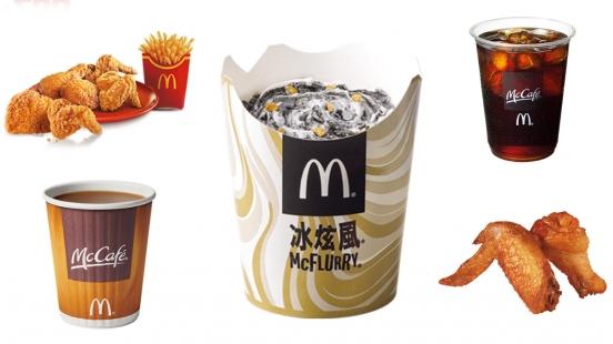 麥當勞2019全新菜單登場!芝麻冰炫風、熱巧克力、BBQ嫩鷄翅......等12款商品停售,9項新品上市