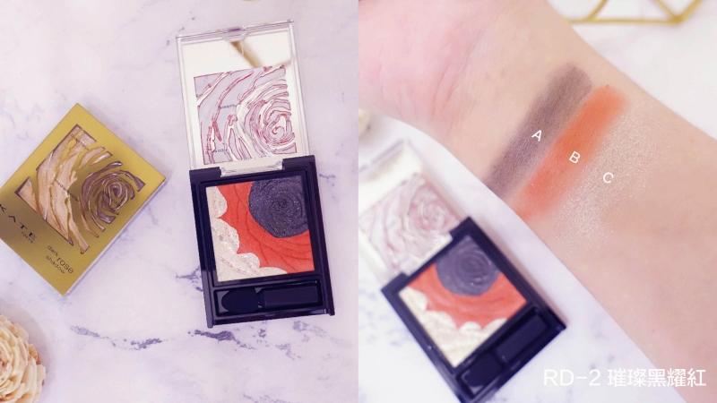 KATE凱婷-深玫絲絨眼影盒「RD-2璀璨黑耀紅」