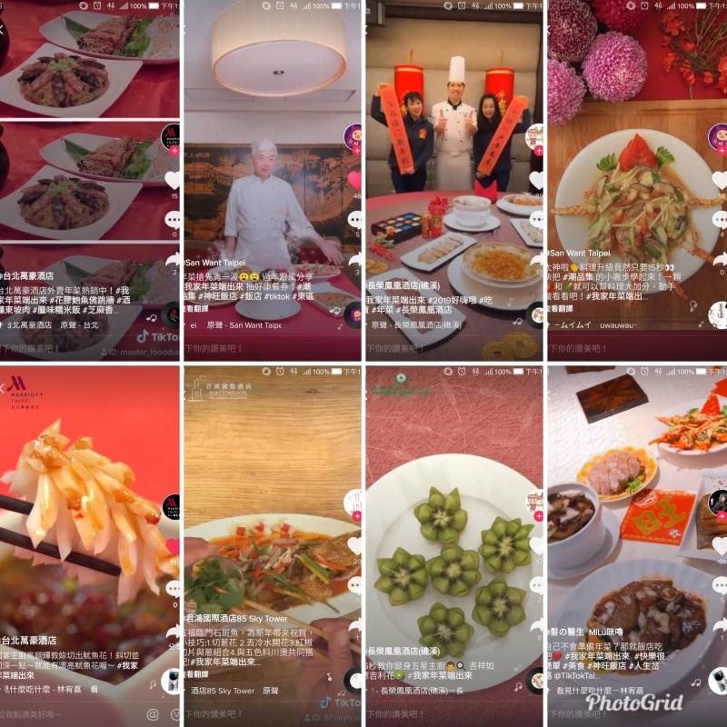 过年吃出新风格TikTok X 五星主厨15秒教你做质感星级年菜