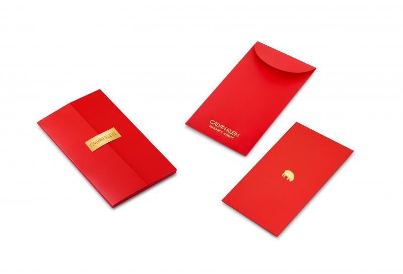 不限金額消費,即贈「金豬如意紅包袋」,捎來與眾不同的農曆祝福。